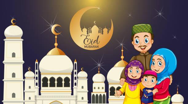 Hintergrundgestaltung für muslimisches Festival Eid Mubarak – Vektorgrafik