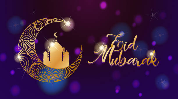 Background design for Muslim festival Eid Mubarak Background design for Muslim festival Eid Mubarak illustration eid mubarak stock illustrations