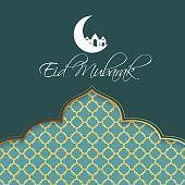 Background for Muslim Community Festival Vector Illustration EPS10