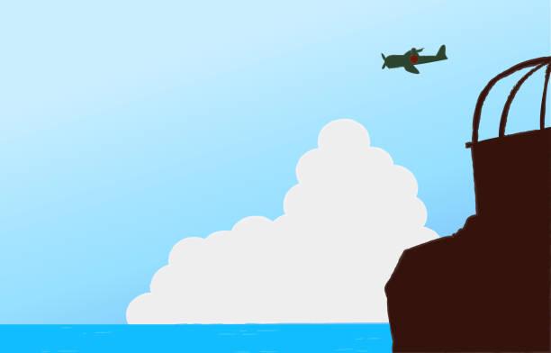 背景資料:戰爭結束周年圖片插圖,第二次世界大戰,日本 - hiroshima 幅插畫檔、美工圖案、卡通及圖標