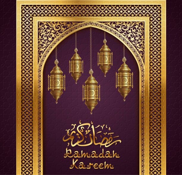 Background with Arch and Arabic Lanterns vector art illustration