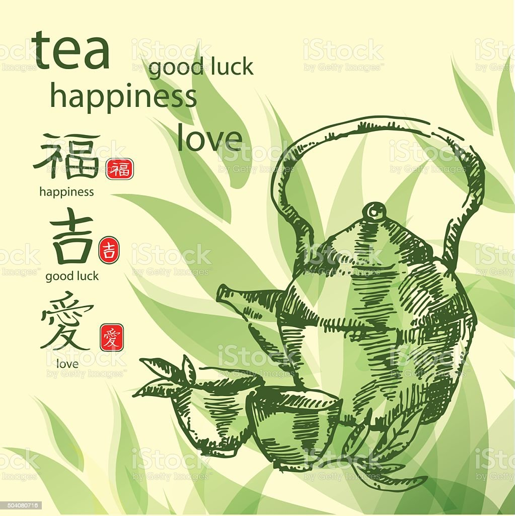 Background with kettle tea. hand drawn. vector art illustration