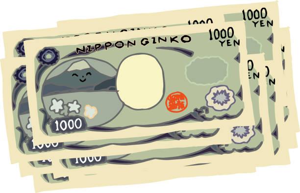 かわいい手描きの日本の裏面の束1000円注 - 日本銀行点のイラスト素材/クリップアート素材/マンガ素材/アイコン素材