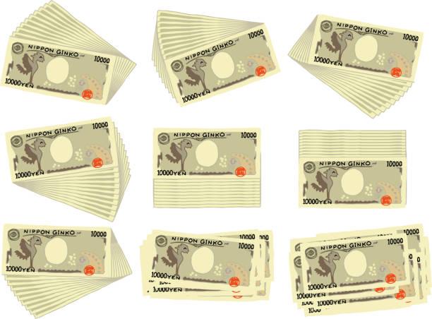可愛い手描き彩色の裏面房1万円注セット - 日本銀行点のイラスト素材/クリップアート素材/マンガ素材/アイコン素材