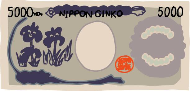 手描きのかわいい日本の裏側5000円ビル概要 - 日本銀行点のイラスト素材/クリップアート素材/マンガ素材/アイコン素材