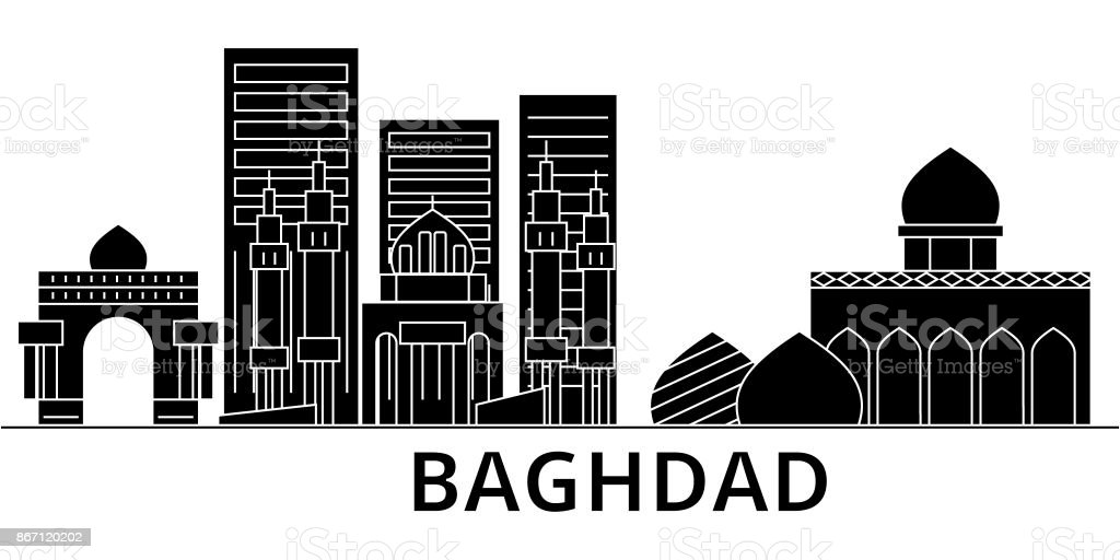 Baghdad architecture vector city skyline, travel cityscape with landmarks, buildings, isolated sights on background vector art illustration