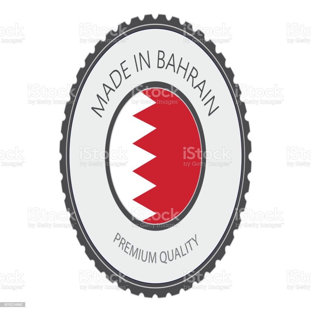 Bahrain Country Seal, Bahraini National Flag (vector Art) vector art illustration
