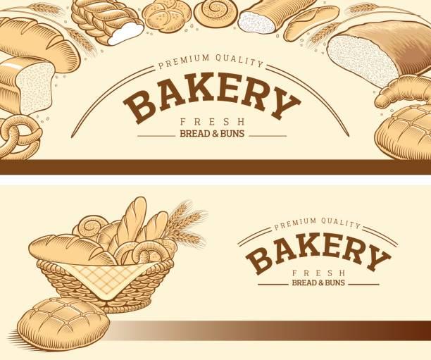 ベーカリー食品パン、バゲット、パン - パン屋点のイラスト素材/クリップアート素材/マンガ素材/アイコン素材