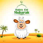Bakra Id Mubarak