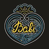 Bali hand drawn typography composition vector