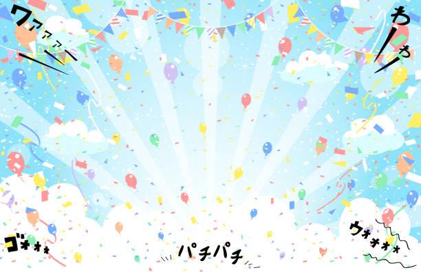 illustrations, cliparts, dessins animés et icônes de ballons et drapeaux dans le vecteur de fond de partie de ciel - effets sonores