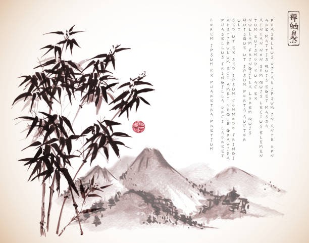 Bamboo tree and mountains hand drawn with ink in vintage Bamboo tree and mountains hand drawn with ink in vintage style. Contains hieroglyphs - zen, freedom, nature, great blessing. Traditional oriental ink painting sumi-e, u-sin, go-hua. living organism stock illustrations