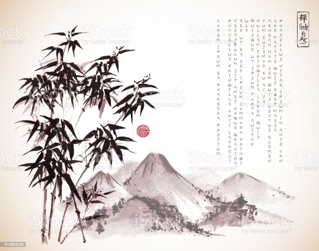 Bamboo tree and mountains hand drawn with ink in vintage - illustrazione arte vettoriale