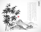 Bamboo tree and mountains hand drawn with ink on white background. Contains hieroglyphs - zen, freedom, nature, great blessing. Traditional oriental ink painting sumi-e, u-sin, go-hua.