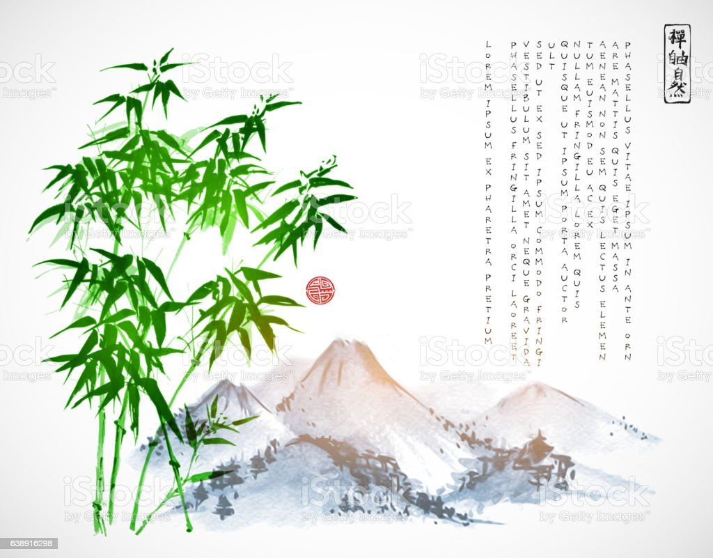 Bamboo tree and mountains hand drawn with ink on white vector art illustration