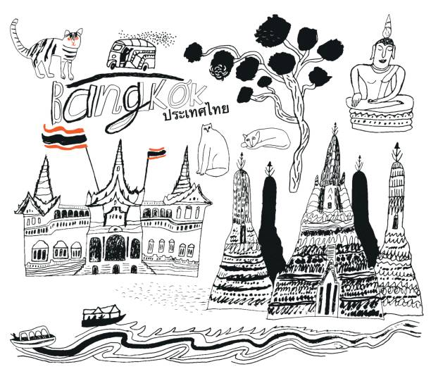 アジアのタイのバンコク ベクターアートイラスト