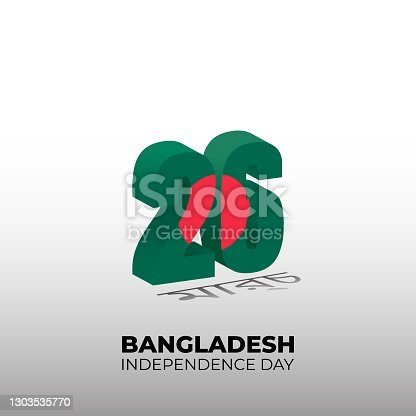 istock Bangladesh Independence day. 26 Typography number for 26 of march with bangladesh flag design. bengali text mean is march 1303535770