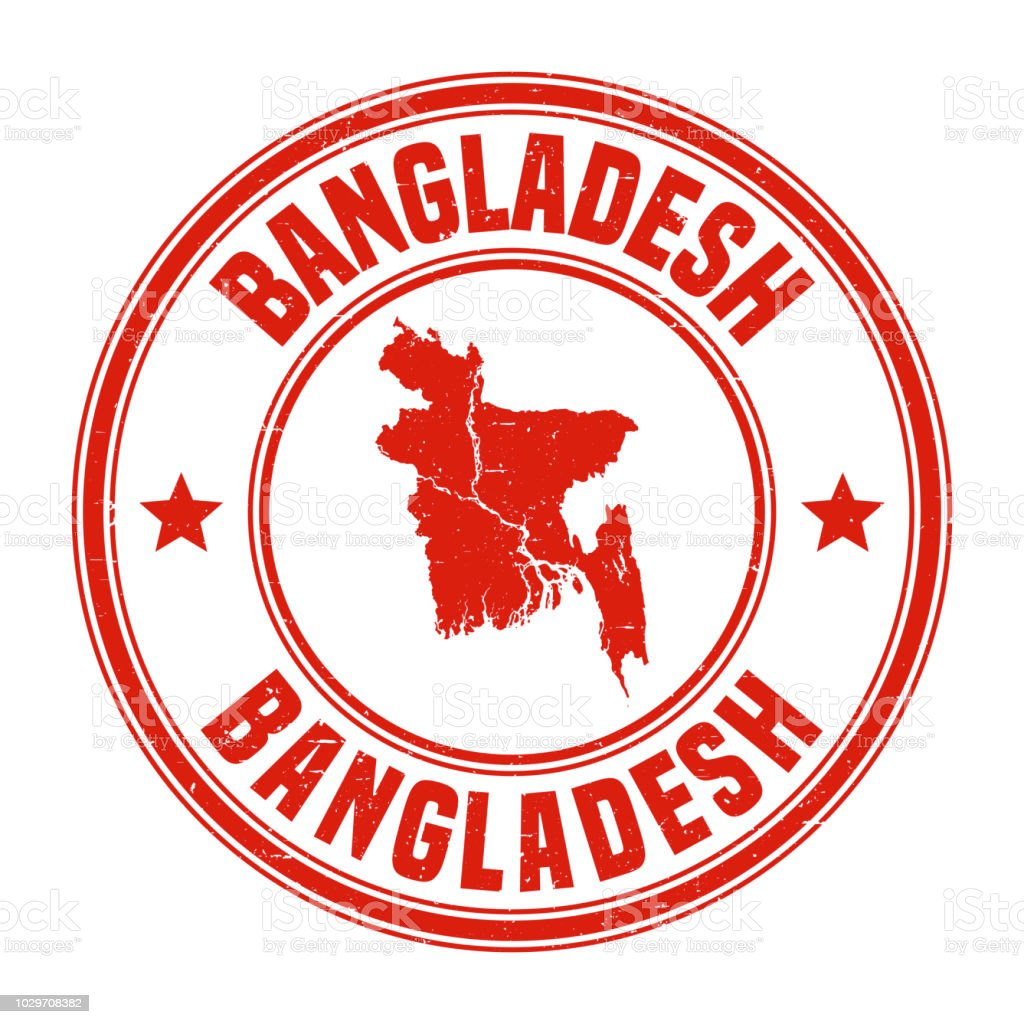 Bangladesh Red Grunge Rubber Stamp With Name And Map Stock