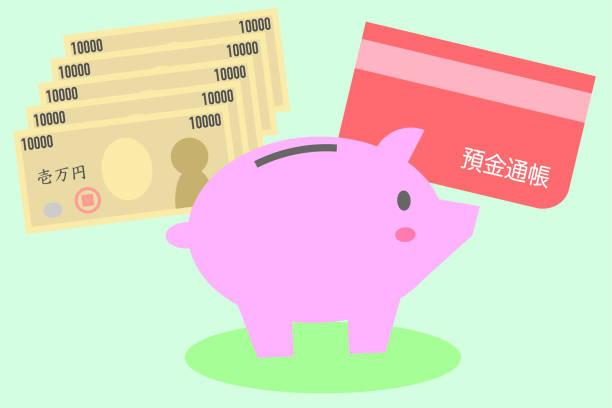 紙幣、10,000円、貯金箱 - 日本銀行点のイラスト素材/クリップアート素材/マンガ素材/アイコン素材
