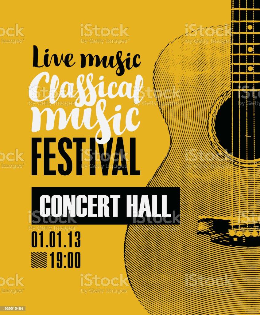 bannière pour le festival musique classique avec une guitare - Illustration vectorielle