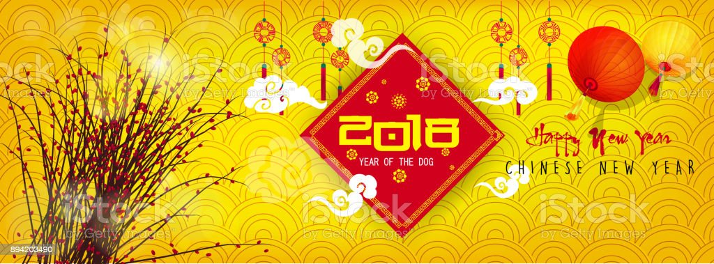 banner happy new year 2018 and chinese new year year of the dog royalty