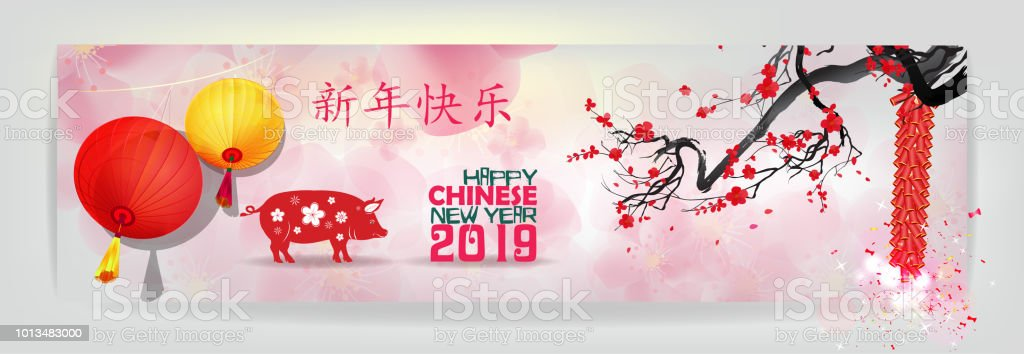 banner happy new year 2019 greeting card and chinese new year of the pig royalty