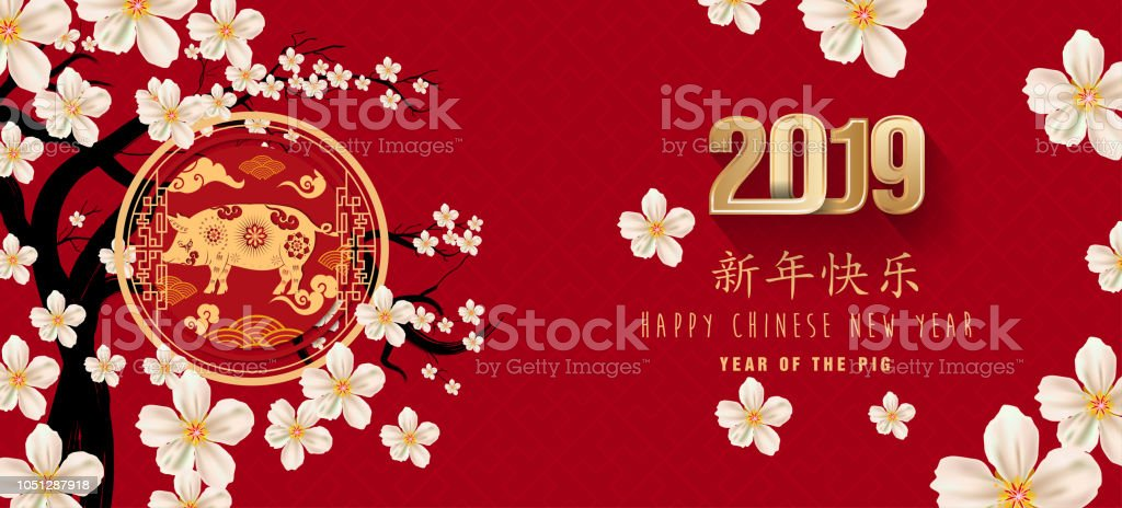 Banner Happy New Year 2019 Greeting Card And Chinese New Year Of The