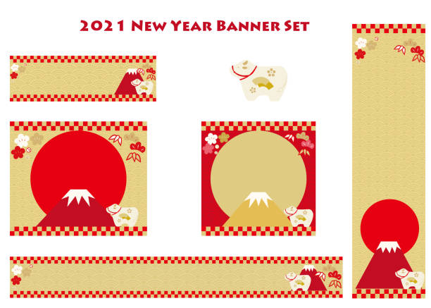 banner image for the ox year with Mt. Fuji, the sun and the Japanese pattern in the background. vector art illustration