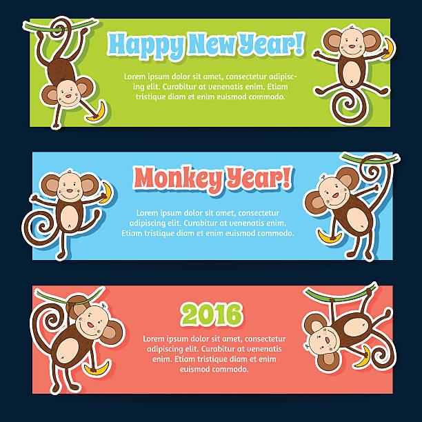 バナーを設定します。新年 2016 年に可愛らしい日本猿 - 野生動物のカレンダー点のイラスト素材/クリップアート素材/マンガ素材/アイコン素材
