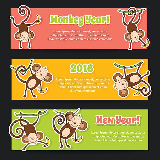 バナーを設定します。新年、2016 年のモンキー - 野生動物のカレンダー点のイラスト素材/クリップアート素材/マンガ素材/アイコン素材