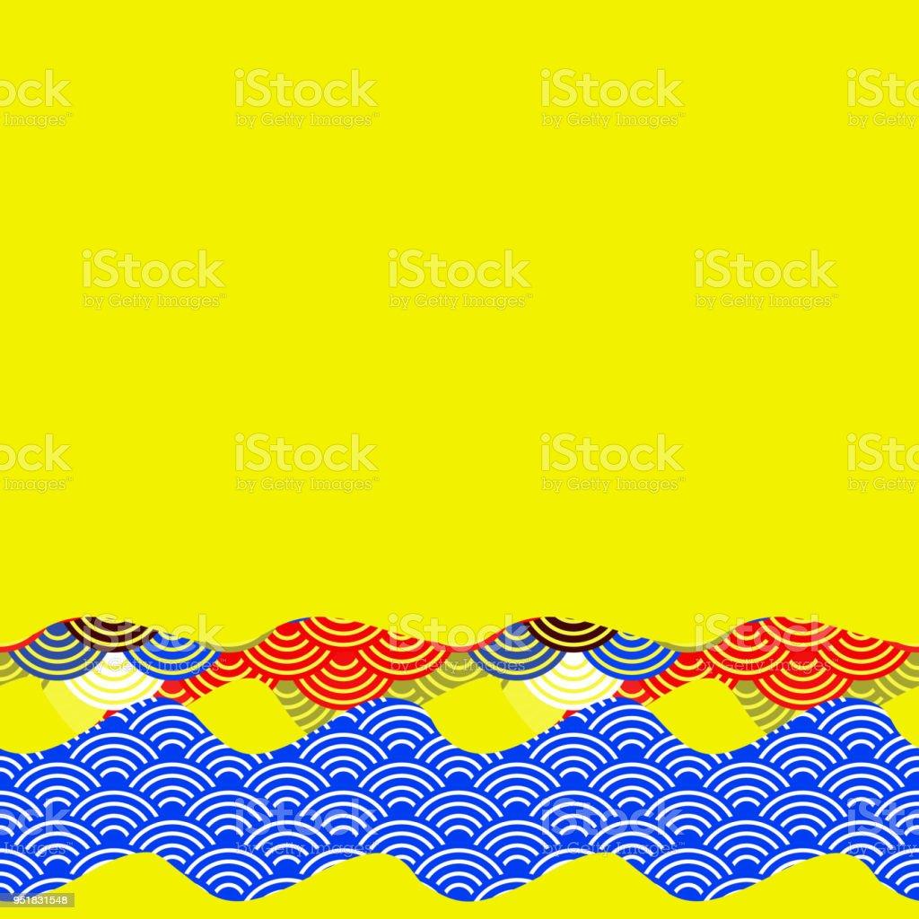 Ilustración de Plantilla De Banner Para Su Texto Modelo Dragon Pez ...
