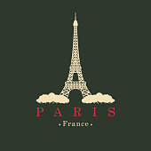 Travel vector banner. The famous Eiffel tower in Paris, Champs Elysees, France. French landmark