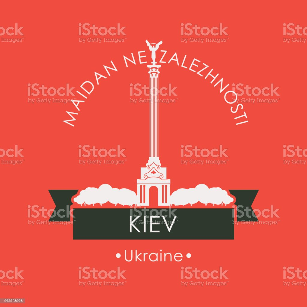 Banner with monument of independence of Ukraine vector art illustration