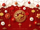 2020 Chinese New Year banner or party invitation background with clouds, emblem with Zodiac Rat and flowers in paper cut style. Vector illustration. Asian lanterns and confetti. Place for text.