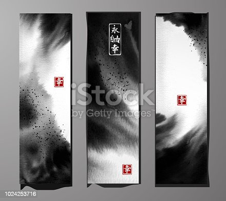 istock Banners with abstract black ink wash painting on white background. Traditional Japanese ink painting sumi-e. Contains hieroglyphs - eternity, freedom, happiness 1024253716