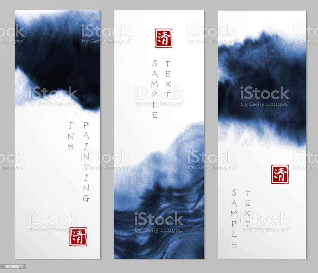 Banners with abstract blue ink wash painting in East Asian style. Traditional Japanese ink painting sumi-e. Hieroglyph - clarity. vector art illustration