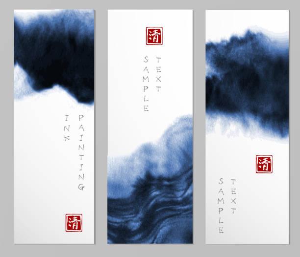 ilustrações, clipart, desenhos animados e ícones de banners com tinta azul abstrata lavagem pintura no estilo do leste asiático. tradicionais japonês de tinta pintura sumi-e. hieróglifo - clareza. - planos de fundo borrados