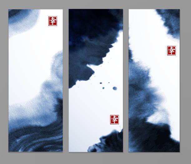 ilustrações, clipart, desenhos animados e ícones de banners com tinta azul abstrata lavagem pintura no estilo do leste asiático. tradicionais japonês de tinta pintura sumi-e. contém o hieróglifo - felicidade. - planos de fundo borrados