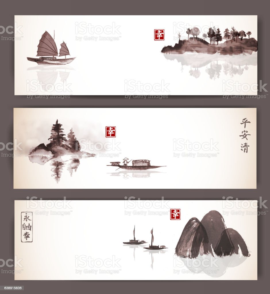 Banners with fishing boats and islands in vintage style. Traditional - illustrazione arte vettoriale