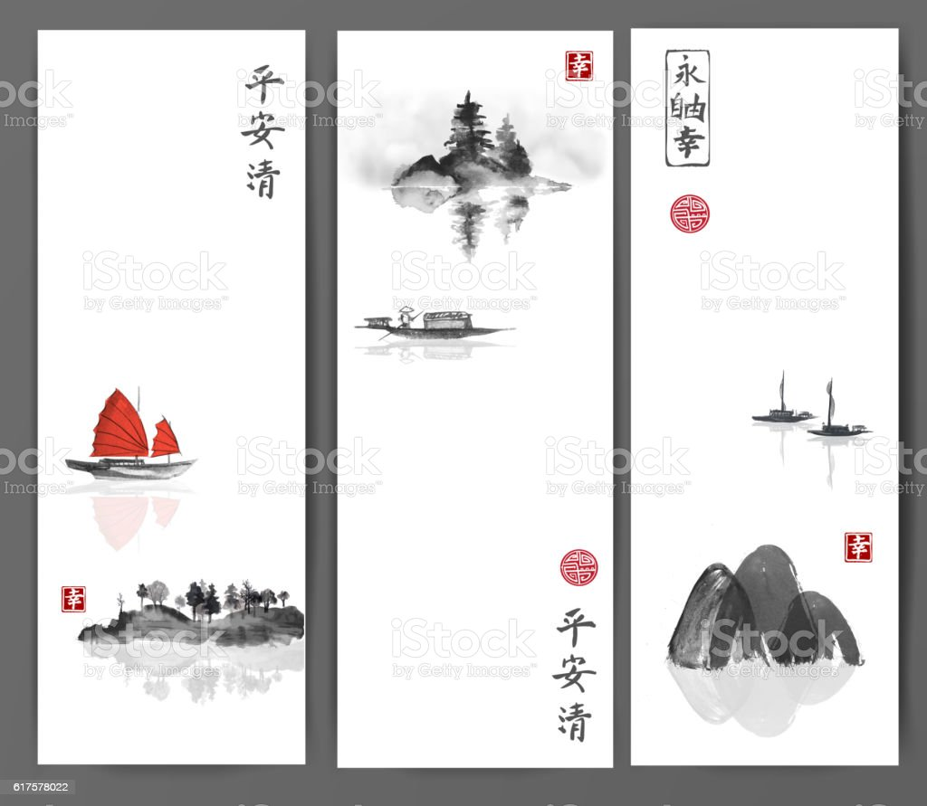 Banners with fishing boats and islands on white background. Traditional vector art illustration