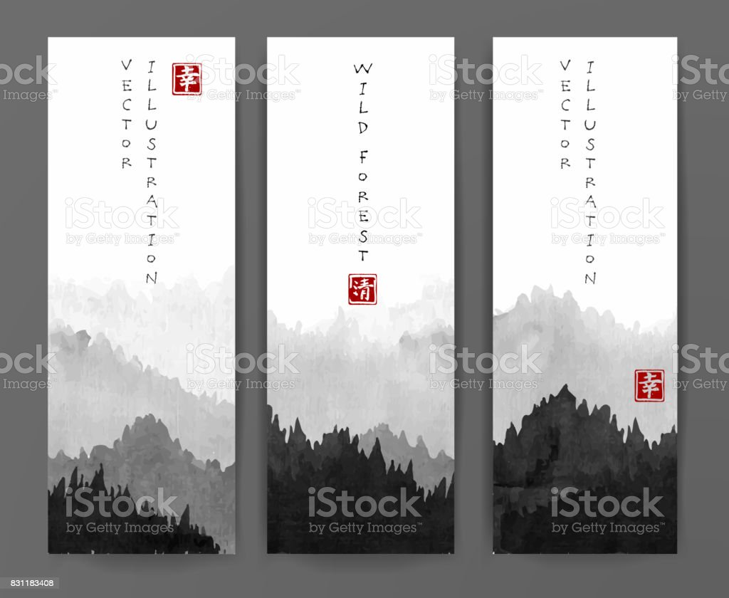banners with forest trees on mountains in fog contains hieroglyphs