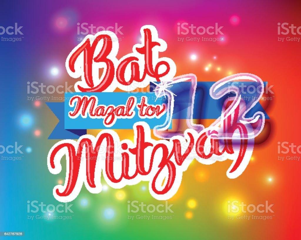 Bar Mitzvah Invitation Card Stock Illustration Download