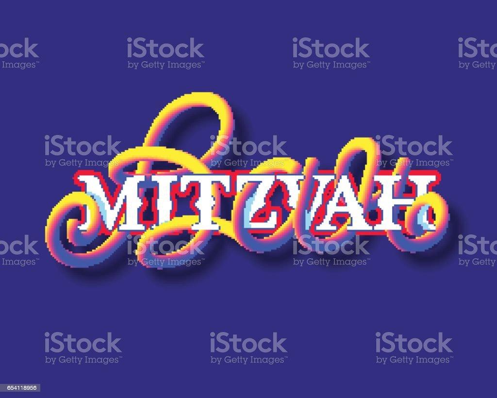 Bar Mitzvah invitation card vector art illustration