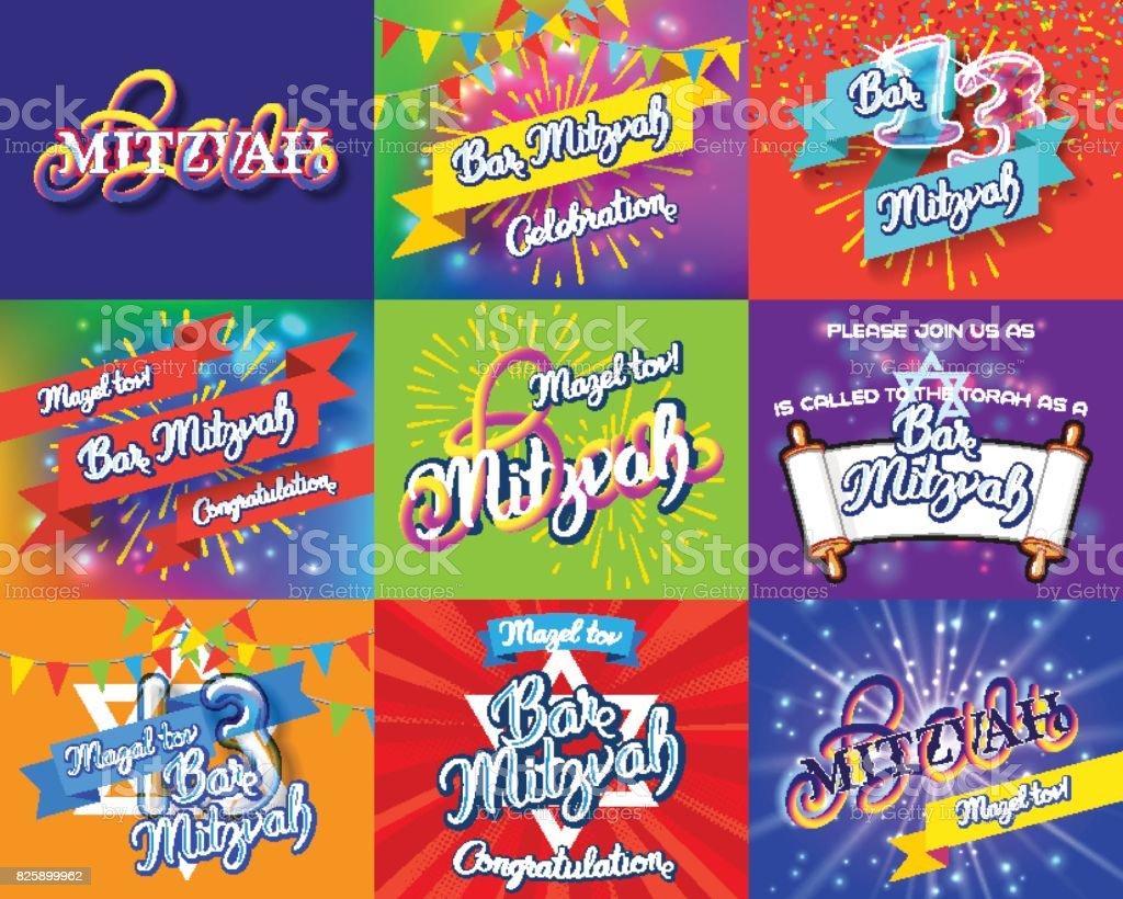 Bar Mitzvah invitation cards bundle vector art illustration