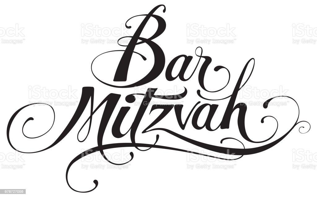 Bar Mitzvah vector art illustration