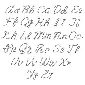 Barbed Wire Vector Font - Type - Alphabet. Capital and Lowercase Letters.