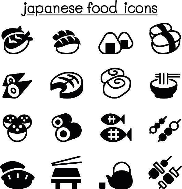 基本的な日本の食べ物のアイコンを設定します - 和食点のイラスト素材/クリップアート素材/マンガ素材/アイコン素材