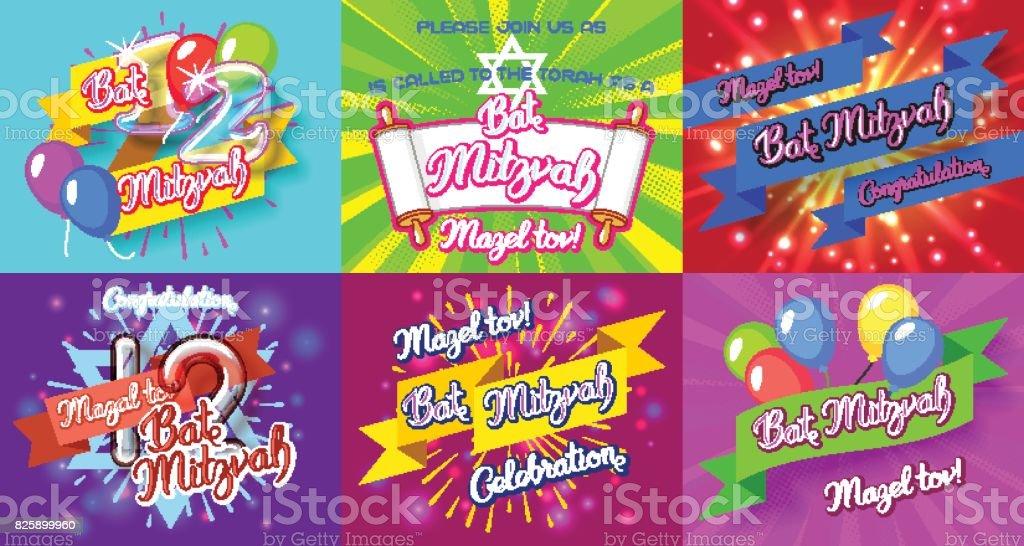 Bat Mitzvah invitation cards bundle vector art illustration
