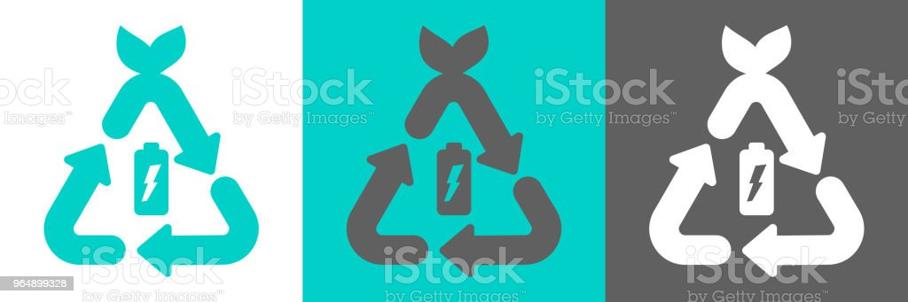 Battery recycling vector logo - Royalty-free Battery stock vector