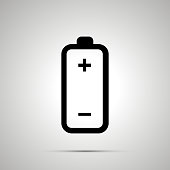 Battery simple black icon with shadow